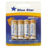 Set 4 Acumulatori BlueStar AA 2800 mAh