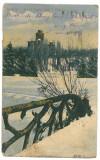 3589 - BUCURESTI, Park Carol - old postcard - used