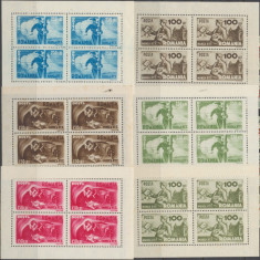 ROMANIA 1945 Munca PTT 6 colite diferite a 4 timbre neuzate fara sarniera MNH - Timbre Romania, Transporturi, Nestampilat