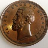 Medalie Serbarea Proclamarii Regatului 1881 - Medalii Romania