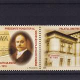 ROMANIA 2005, LP 1698, BUTCULESCU SERIE MNH - Timbre Romania, Nestampilat
