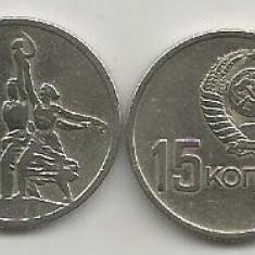 RUSIA URSS 15 COPEICI KOPEICI KOPEEK 1967 [1] livrare in cartonas, Europa, Cupru-Nichel