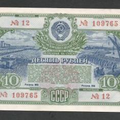 RUSIA URSS 10 RUBLE 1951, XF+ [1] OBLIGATIUNI / OBLIGATIUNE DE STAT - bancnota europa