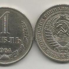 RUSIA URSS 1 RUBLA 1964 [2] VF, livrare in cartonas, Europa, Cupru-Nichel