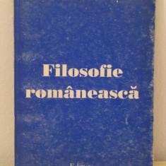 FILOSOFIE ROMANEASCA -CONSTANTIN TARSOLEA