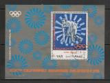 YEMEN  YAR 1972 JOCURILE OLIMPICE  MUNCHEN COLITA STAMPILATA, Stampilat