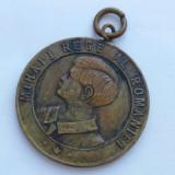 Premiul scolar Mihai I premiul III - Medalii Romania