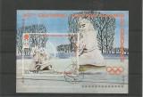 YEMEN  YAR 1972 SPORT ,  OLIMPIADA DE IARNA SAPPORO  COLITA STAMPILATA, Stampilat