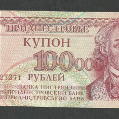 TRANSNISTRIA 100000 100.000 RUBLE 1994 1996 [2] P-31, VF - bancnota europa