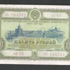 RUSIA URSS 10 RUBLE 1953 [1] OBLIGATIUNI / OBLIGATIUNE DE STAT - bancnota europa