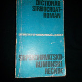 Dictionar sarbocroat-roman-DORIN GAMULESCU,MIRCO JIVCOVICI
