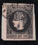 ROMANIA 1867 , CAROL I CU FAVORITI VAL. 20 PARALE  HARTIE SUBTIRE/FRAGMENT STAMP, Stampilat