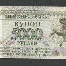 TRANSNISTRIA 5000 5.000 RUBLE KUPON 1993 [1] P-24, VF+ - bancnota europa