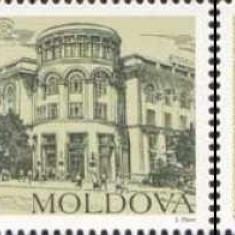 MOLDOVA 1997, Ziua Mondiala a Postei, serie neuzată, MNH, Nestampilat