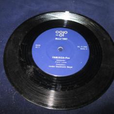 Peter laine - yaminda _ vinyl, 7