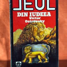 Carte - Leul din Iudeea - Victor Ostrovsky (Editura RAO 1993) #371 - Roman