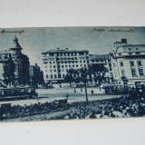 Bucuresti Piata Arhivelor - Carte Postala Muntenia 1904-1918, Circulata, Printata