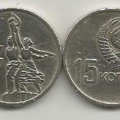 RUSIA URSS 15 COPEICI KOPEICI KOPEEK 1967 [2] livrare in cartonas, Europa, Cupru-Nichel