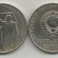 RUSIA URSS 50 KOPEICI COPEICI KOPEEK 1967 [2] livrare in cartonas, Europa, Cupru-Nichel