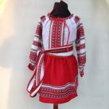 COSTUM NATIONAL popular COPII 1-18 ani ie+ fusta + centura produs in Romania, Marime universala, Alb