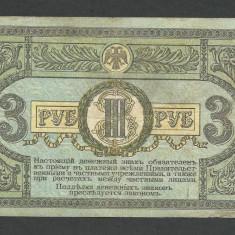 RUSIA SUDICA 3 RUBLE 1918 [1] P-S 409b - bancnota europa