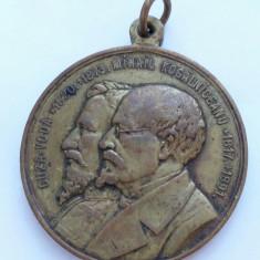 MEDALIA CUZA - KOGALNICEANU,IN AMINTIREA RIDICARII STATUILOR LOR IN IASI LA 1911