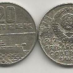 RUSIA URSS 20 COPEICI KOPEICI KOPEEK 1967 [2] VF, livrare in cartonas, Europa, Cupru-Nichel
