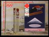 YEMEN  YAR 1972 JOCURILE OLIMPICE  SAPPORO COLITA STAMPILATA, Stampilat