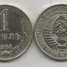 RUSIA URSS 1 RUBLA 1964 [1] VF+, livrare in cartonas, Europa, Cupru-Nichel