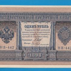 Rusia 1 rubla 1898 UNC - bancnota europa