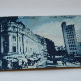 Bucuresti Piata Teatrului - Carte Postala Muntenia 1904-1918, Circulata, Printata