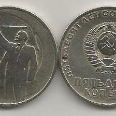 RUSIA URSS 50 KOPEICI COPEICI KOPEEK 1967 [1] livrare in cartonas, Europa, Cupru-Nichel
