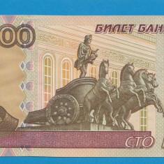 Rusia 100 ruble 1997 UNC - bancnota europa