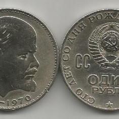 RUSIA URSS 1 RUBLA 1970 100 Ani - Nasterea V.I. LENIN [3] liv in cartonas, VF, Europa, Cupru-Nichel