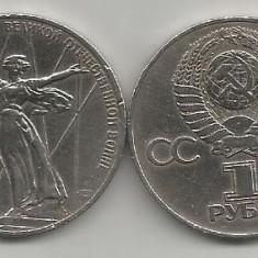 RUSIA URSS 1 RUBLA 1975 30 ANI VICTORIA in WW II [3] VF, liv in cartonas, Europa, Cupru-Nichel