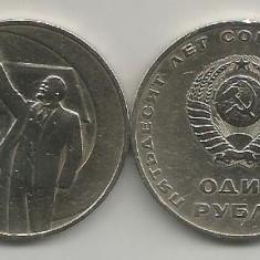 RUSIA URSS 1 RUBLA 1967 50 Ani de Autoritate SOVIETICA [2] in cartonas, VF, Europa, Cupru-Nichel