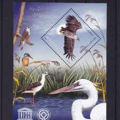 ROMANIA 2009, LP 1827, PASARI DIN DELTA DUNARII BLOC MNH - Timbre Romania, Nestampilat