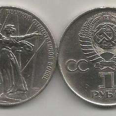 RUSIA URSS 1 RUBLA 1975 30 ANI VICTORIA in WW II [2] XF+, liv in cartonas, Europa, Cupru-Nichel