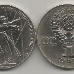 RUSIA URSS 1 RUBLA 1975 30 ANI VICTORIA in WW II [1] XF++, liv in cartonas, Europa, Cupru-Nichel
