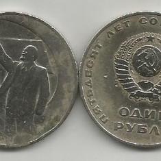 RUSIA URSS 1 RUBLA 1967 50 Ani de Autoritate SOVIETICA [3] livrare in cartonas, Europa, Cupru-Nichel