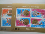 1988  LP 1212  MEDALII OLIMPICE  SEUL, Nestampilat