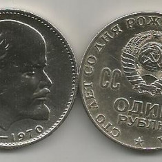 RUSIA URSS 1 RUBLA 1970 100 Ani - Nasterea V.I. LENIN [2] liv in cartonas, XF, Europa, Cupru-Nichel