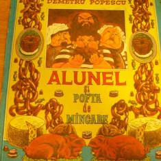 MCCC - PETRU DEMETRU POPESCU - ALUNEL SI POFTA DE MANCARE - ED 1983 - Carte de povesti