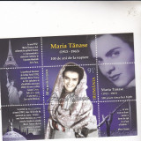 Colita st romanesti MARIA TANASE - Timbre Romania, Stampilat