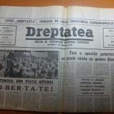 Ziarul dreptatea 24 iulie 1990-interviu cu corneliu coposu