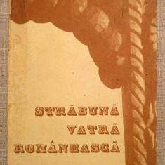 Stabuna vatra romaneasca - Festivalul national Cantarea Romaniei 1978, 175 pag - Carte Epoca de aur