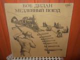 -Y-  BOB DYLAN - SLOW TRAIN COMING - DISC VINIL LP