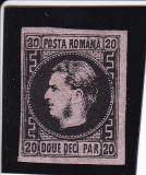 ROMANIA 1867 , CAROL I CU FAVORITI HARTIE SUBTIRE VAL. 20 PARALE NEGRU/ROZ, Nestampilat
