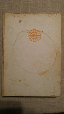 Elemente neologice in graiul maramuresean, Gheorghe Pop, Ed. Dacia 1971, foto