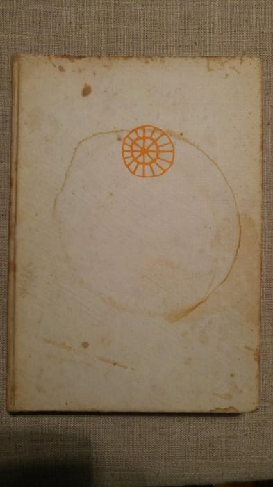 Elemente neologice in graiul maramuresean, Gheorghe Pop, Ed. Dacia 1971,